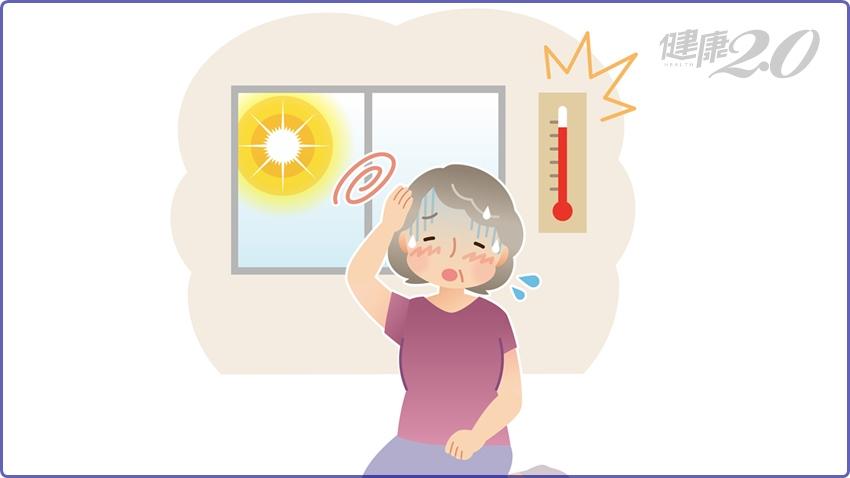 不僅戶外,在室內也會中暑!3招預防致命危機