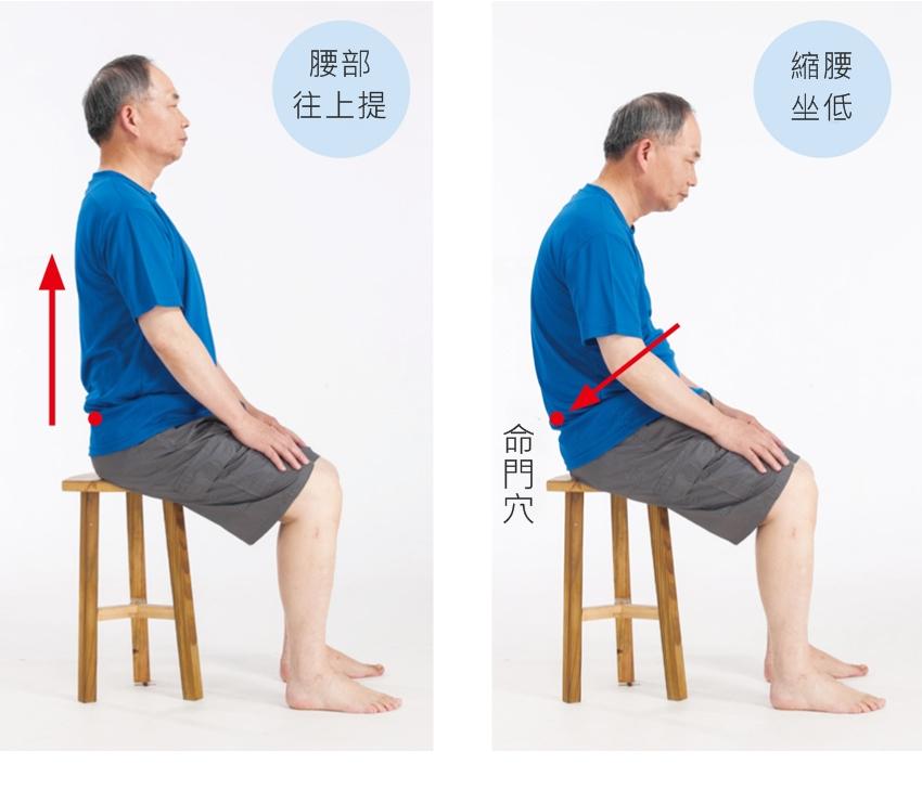 腰痠背痛、閃到腰…「坐著做」4個小動作簡單自療