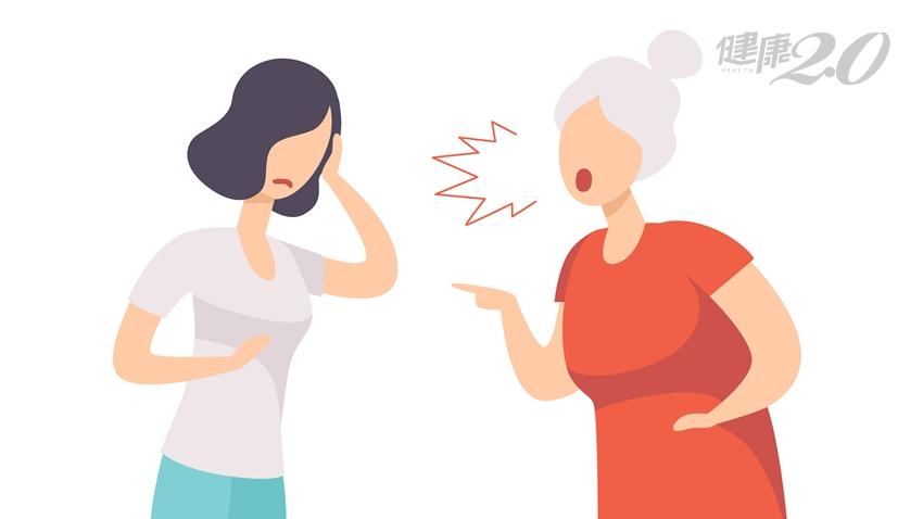 當有人指正你口誤,你會勃然大怒嗎?這是大腦退化的徵兆!