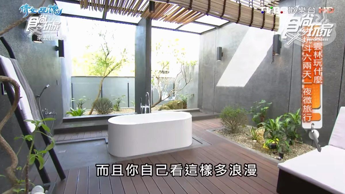 度假住VILLA!超美清水模建築泡半露天浴池,還可賞嘉南平原百萬夜景
