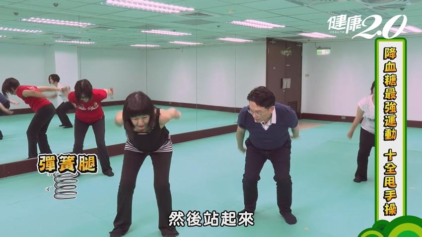 獨門「一步活氧操」 3套拳法強力打擊三高