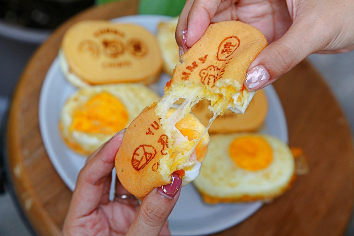有雞蛋的雞蛋糕 - 嘉義下午茶必吃 6