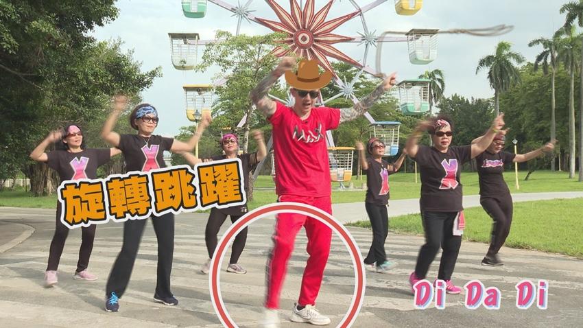 跟著廣場舞老師MAX跳《Di Da Di》 輕鬆翹臀又能甩蝴蝶袖