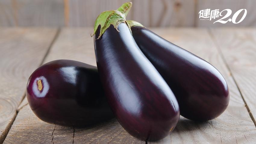 增加血管彈性的降壓好食!茄子搭「這2味」營養加分