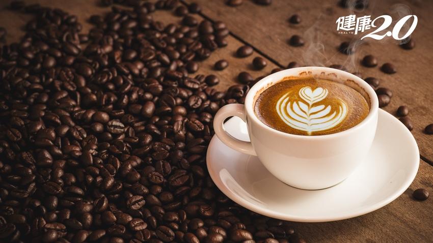 不喝咖啡就頭痛?神內醫師3方法教你戒斷