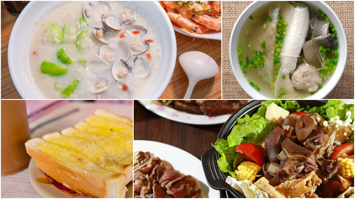 岡山老饕口袋名單這8間:澎派全羊料理、創新鹹蛋瘦肉粥、全台唯一青木瓜吐司