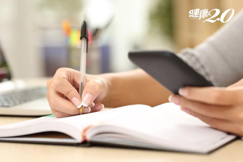 別再問「那個叫什麼來著?」 善用手機+筆記本拯救你的記憶力!