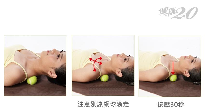 落枕、肩痛、後頸痛…物理治療師教你「躺著按」自療法