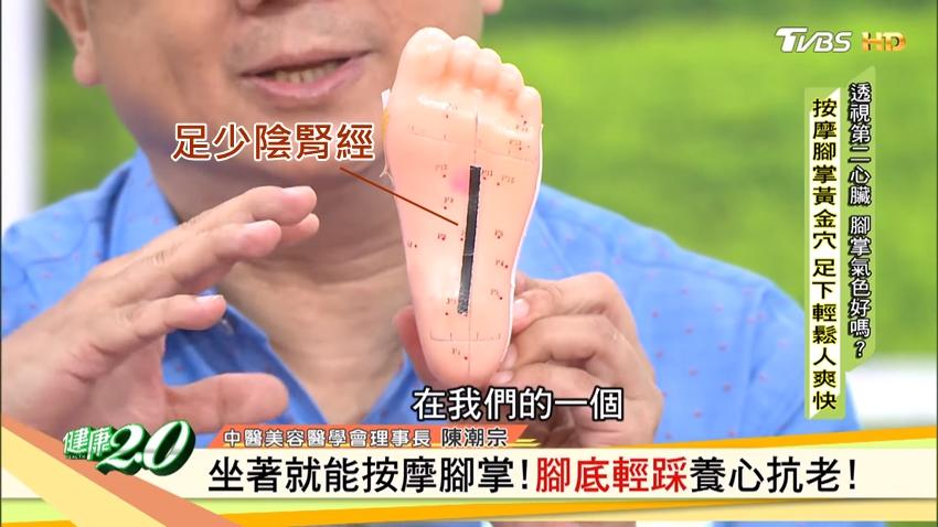 腳底按摩不求人!一個玻璃瓶就能補腎氣、抗衰老