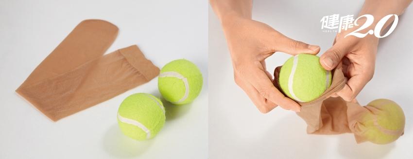 2顆網球自製「滾筒按摩器」 大範圍痠痛也能一次解決
