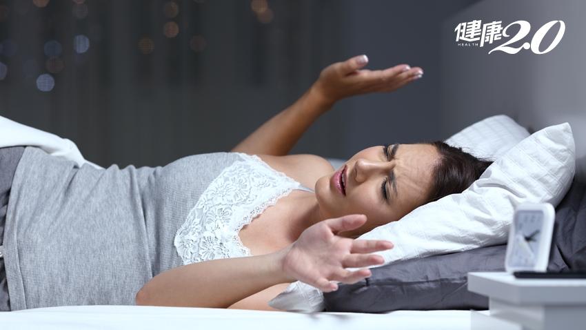 30輕熟女醒來常肌肉痛、全身癱軟!醫師出招預防「鬼壓床」