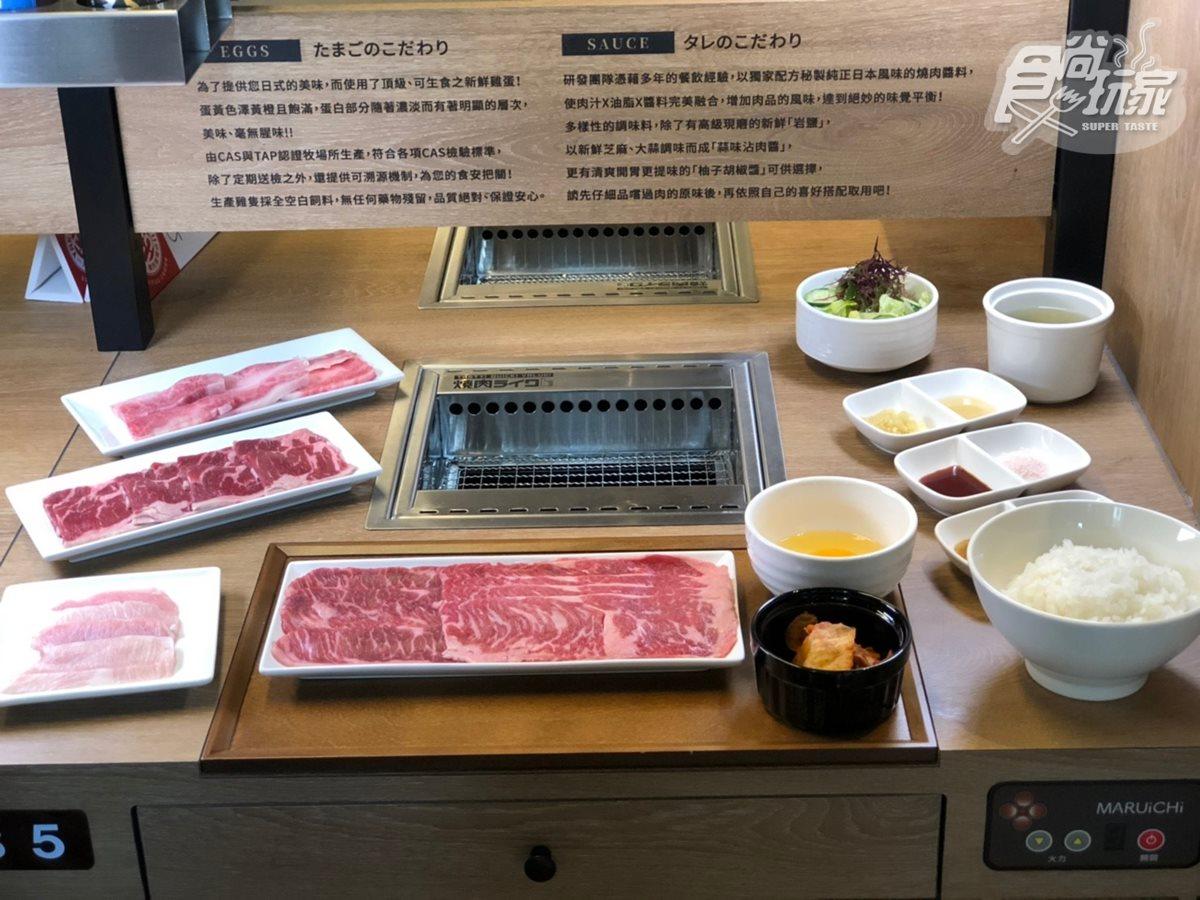 11元吃肉肉!一人也能吃的「燒肉LIKE」推雙11優惠,限定1日「牛五花套餐」111元