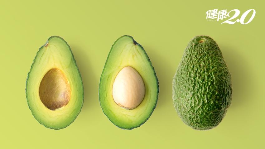 「酪梨籽」能殺死癌細胞?!營養師告訴你優點在哪 這樣用促代謝