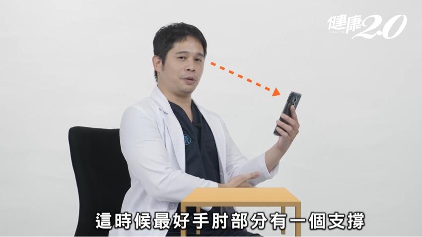 手機不離身?「1包鹽」鍛鍊頸椎 低頭族找回正確姿勢