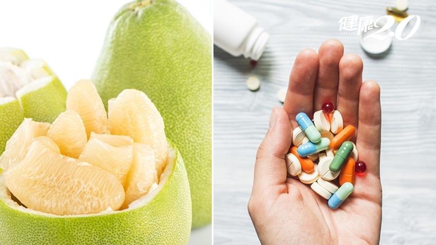 吃柚子要小心!這6種藥物跟柚子一起吃「很毒」!