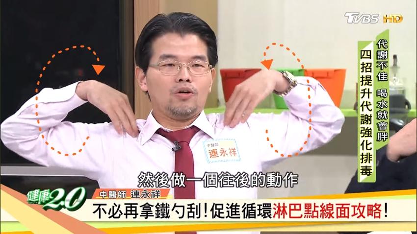 淋巴衰退有7大症狀!中醫師教你2招疏通淋巴不求人