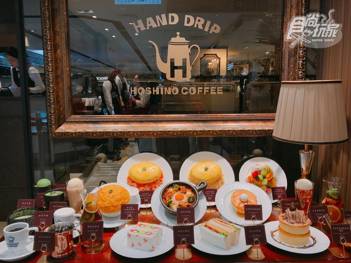 甜點控暴動!日本「星乃珈琲店」來台開幕,超夯「三指厚舒芙蕾」這4天免費吃