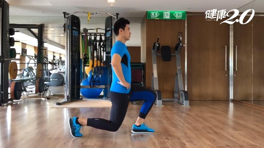 爬樓梯越來越吃力?練習弓箭步助你「一腿之力」