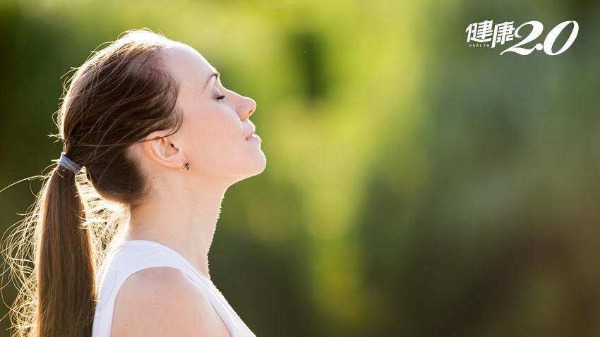 1個呼吸法,每天3分鐘!讓大腦釋放血清素 身體活氧精神好