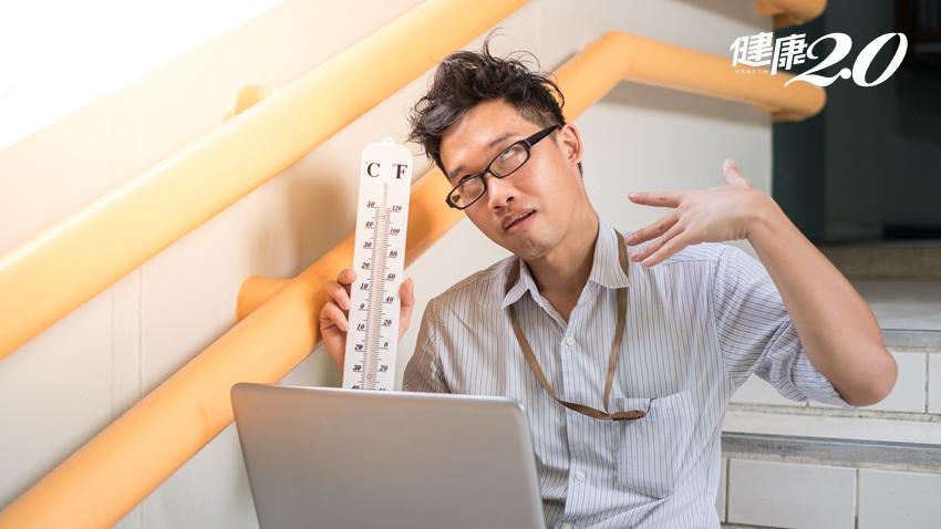 怕冷又怕熱竟是糖尿病!8種人要小心非典型症狀