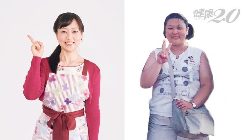 一日三餐減醣菜單 讓愛吃的她瘦了43公斤!
