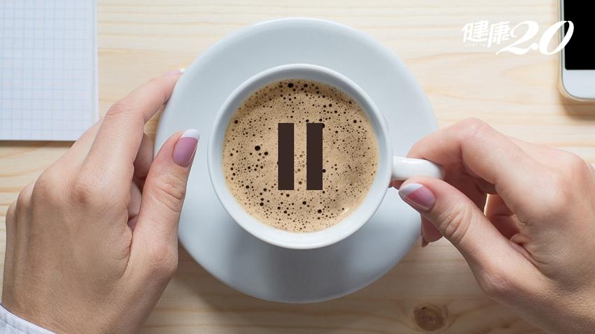 你適合喝咖啡嗎?中醫教你「看舌頭」 有2種情形快戒掉!