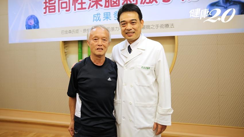 他考慮15年,總算等到健保給付!治療巴金森氏症的最終手段是它
