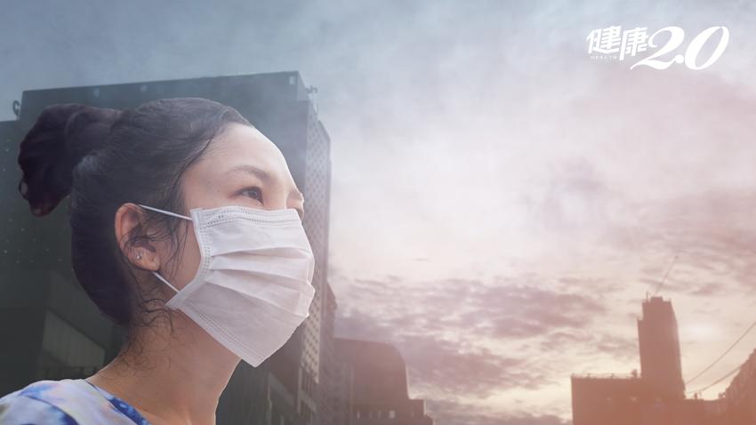 髒空氣恐引來肺癌!口罩該選哪一種、多久要換一次?