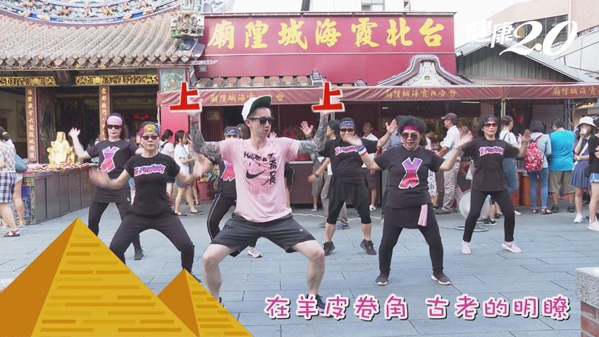羨慕別人的腰細?跟著MAX跳廣場舞「蛇舞」感受柔軟的「腰」嬌