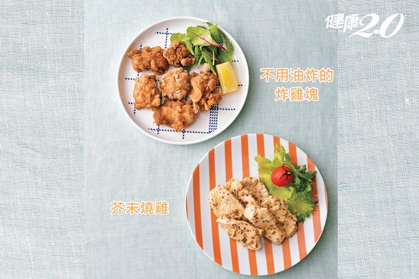 減醣瘦身也能吃飽飽!3道雞肉料理超有飽足感