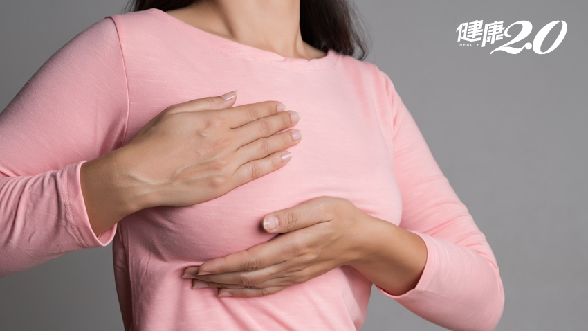 啊,我的乳房好痛!這3種才與乳癌有關