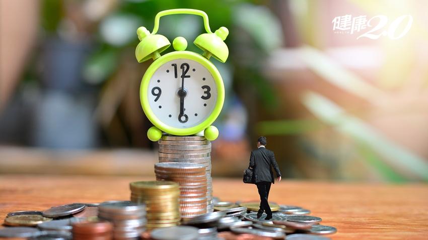 怎樣才能提早退休?3型態不被工作綁住 過你最想要的生活