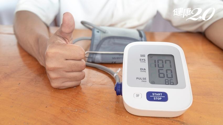 年過80血壓170也沒關係?醫斥血壓與年紀無關 想保命得這樣做