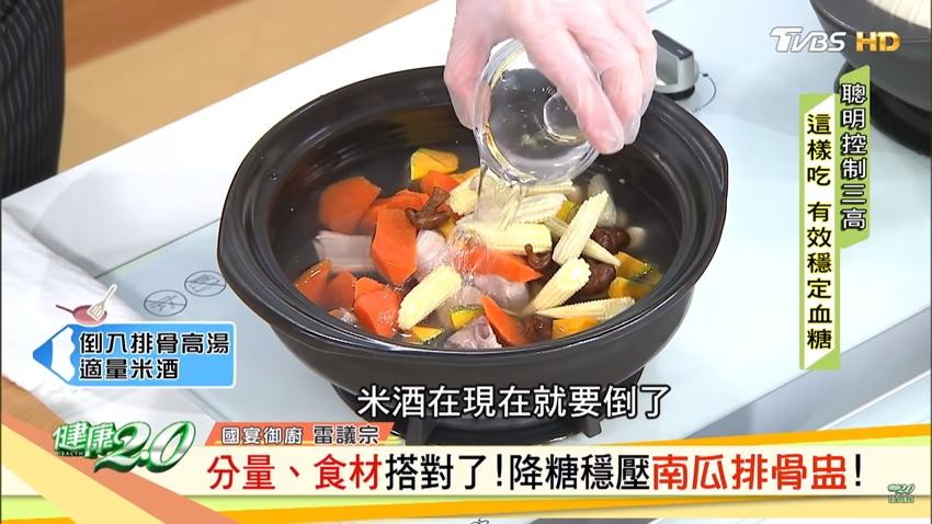 南瓜高纖是超級食物 與「它」搭配,控糖又能降血壓