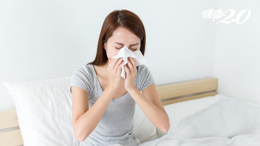 天氣轉涼噴嚏就開始打不停?中醫師教你從生活中改善過敏
