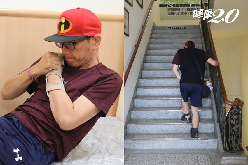 他33歲就中風、體重飆到120!半年甩46公斤、不必再吃血壓藥