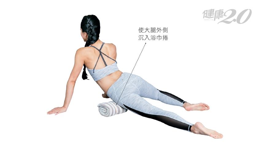 小腹凸是腰痛的元凶!「動動筋膜」3招塑身又解痛