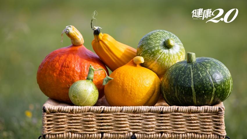 超級食物「南瓜」!吃對消水腫、護眼、穩血壓 5種人要多吃