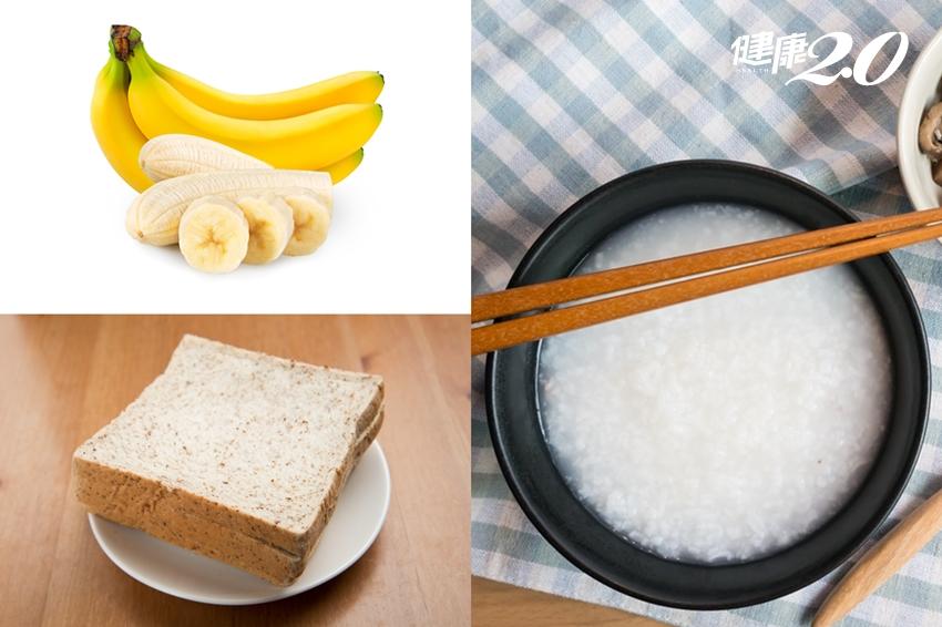 感冒快快好4種吃法!改善流鼻水、喉嚨痛、腹瀉、嘔吐