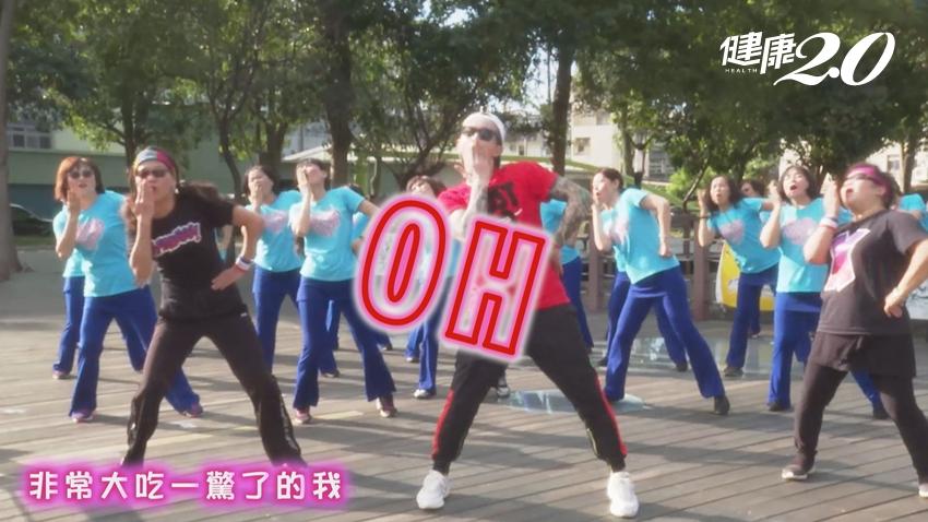 永遠是少女時代!跳廣場舞《Gee》扭扭腰、秀長腿、甩蝴蝶袖