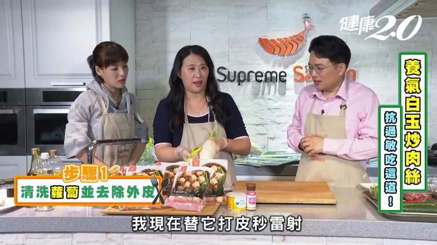 江坤俊夫妻檔聯手出好菜!秋天吃「平民人參」白蘿蔔抗過敏