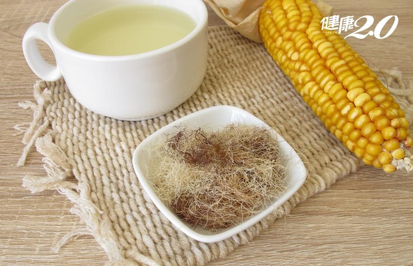 抗癌、健脾胃的「黃金作物」 玉米有4大防癌營養素、3種聰明吃法