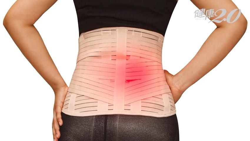 「腰痛」可以穿護腰?用錯小心肌肉萎縮!