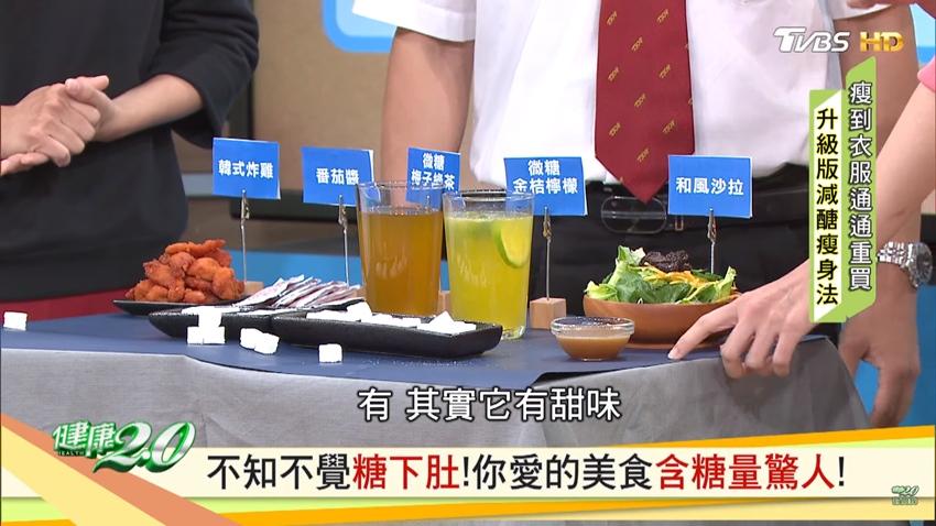 酸甜的韓式炸雞隱藏9顆方糖!專家提醒有酸的愈容易踩雷