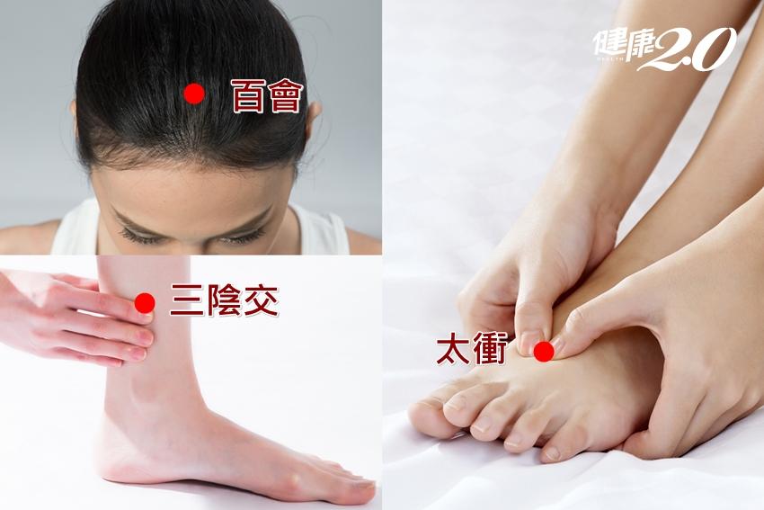婦科醫師公開「更年期保養7祕訣」 中醫加碼3穴位解除燥熱盜汗
