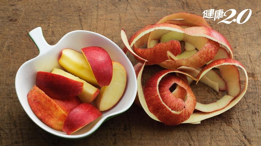 蘋果是「癌症剋星」 研究:對抗這3種癌要「連皮吃」