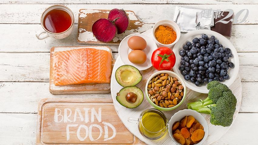 大腦喜歡你這樣吃,助你腦力全開 驅除防腦霧、防失智