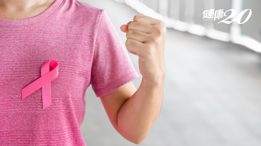 晚期乳癌救星「CDK4/6抑制劑」納入健保 治療副作用有哪些?