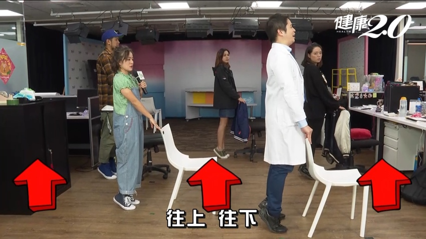 久坐問題多這4招椅子運動超簡單 防血栓、瘦身,又能練翹臀