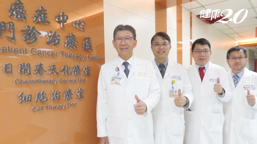 全台第4間「細胞治療」醫院出爐!12種癌症獲治療新契機